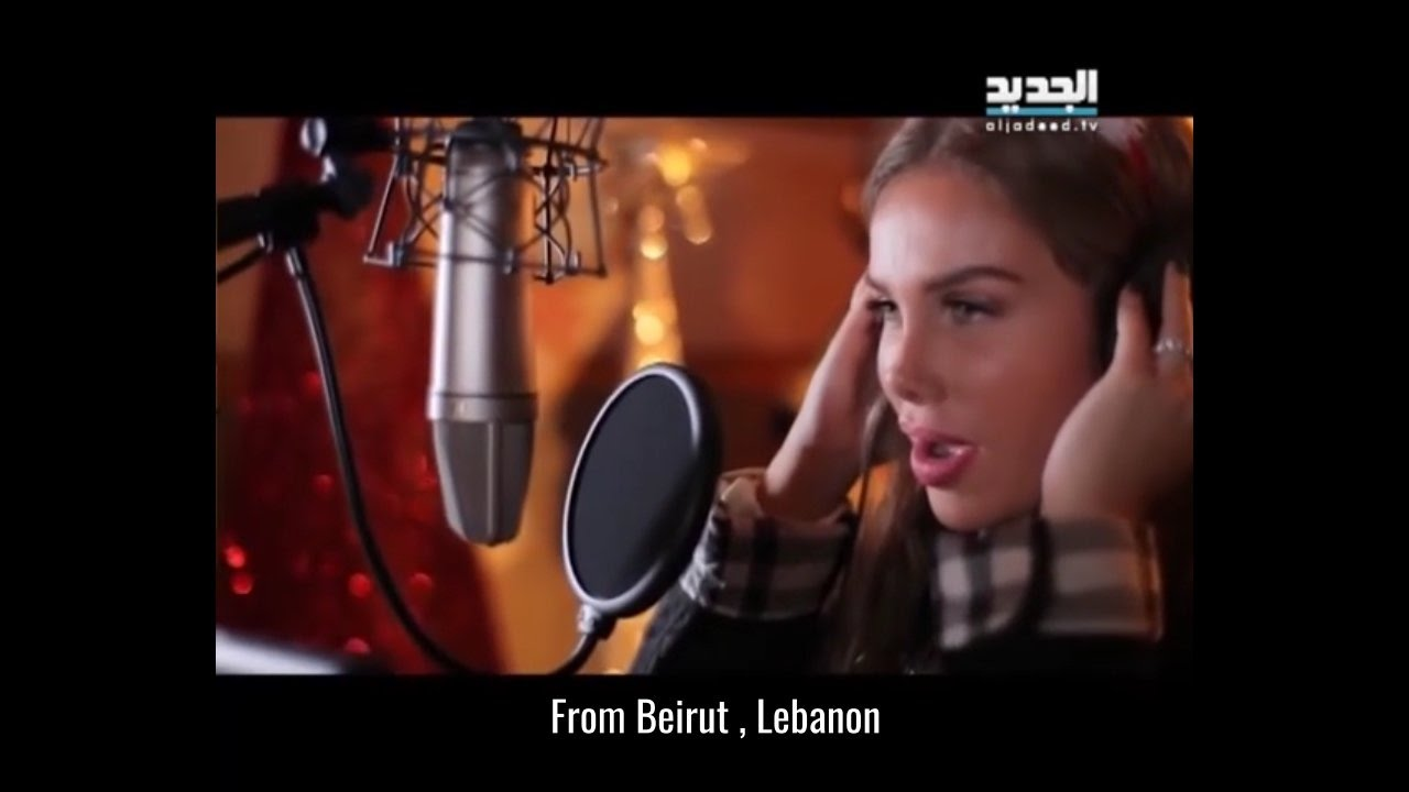 Arabic Christmas Song from Lebanon