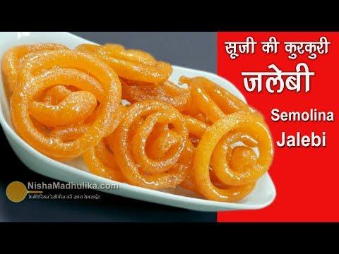 Download Youtube: Crispy Jalebi Recipe using Rava - सूजी की कुरकुरी जलेबी - Jalebi Recipe without yeast