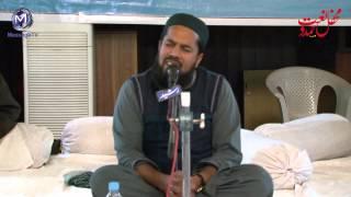 Naat Rana Usman Qasoori |  allah huma sale ala syed e na wa maulana muhammadin Rana Usman Qasoori