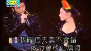 Twins , Boy'z ~ 死性不改 Live  (零4好玩演唱会)