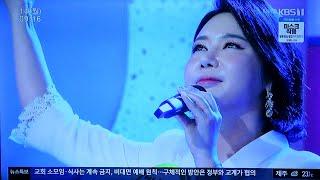 성악가*김혜원[서울의달]ㅡ아침마당에송가인닮은이로출연해서…