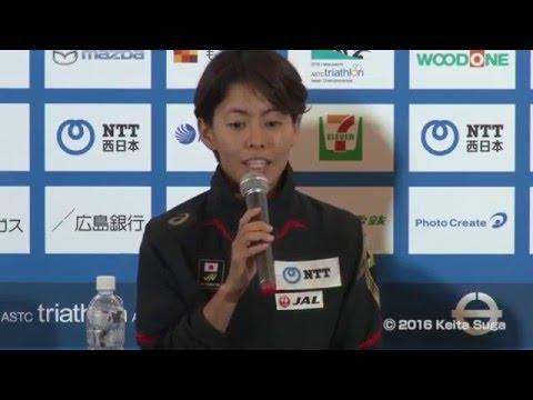 2016 Hatsukaichi ASTC Triathlon Asian Championship Media Conference