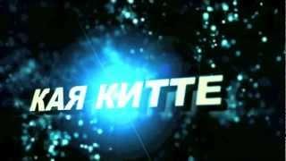 клипы татарские, смотреть онлайн бесплатно.wmv