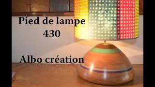 TOURNAGE PIED DE LAMPE EN BOIS DE SAPELLI - 430