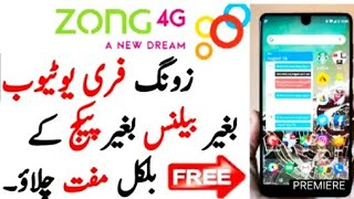 Zong Free Internet New Code   Free Internet For 1 Day