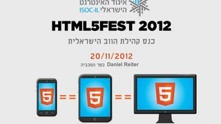 Daniel Reiter Amdocs and HTML 5