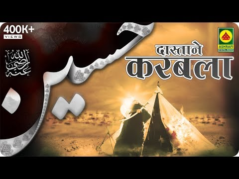 Maulana Ubaidullah Khan Azmi - Diwan Shah Dargah  - Bhiwandi 8/12/2011 (Part-2)