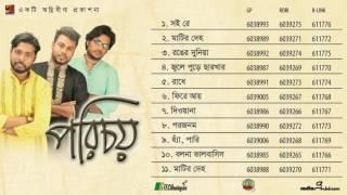 Porichoy | Mixed Artist Album | New Bangla Song | Full Album | Audio Jukebox
