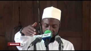 Sheikh Hamza Rajab - Aibu za NAFSI