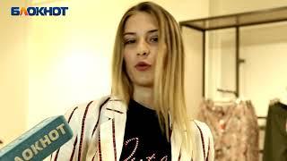 видео Женщины в положение и умение стильно одеваться