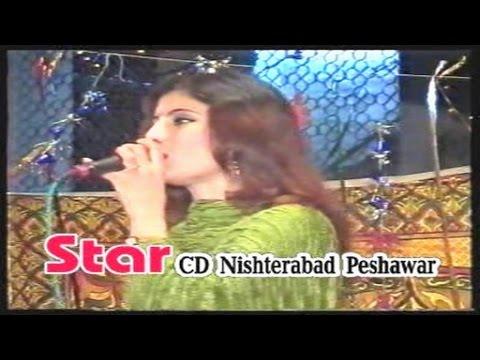 Larsha Pekhawar Ta - Nazia Iqbal Pashto Songs - Pushto Classic Regional Song