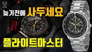 [도그워치 리뷰#39] 단종되기 전에 미리 사두세요~세…