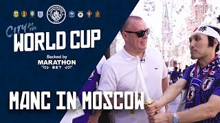 MAN CITY TV IN MOSCOW | World Cup 2018 | 🇷🇺