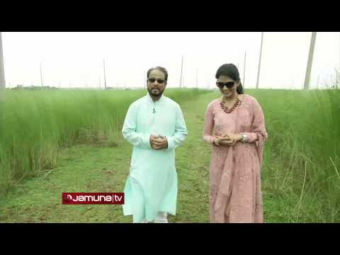 Cholte Cholte EP 14 G M Kader You Tube