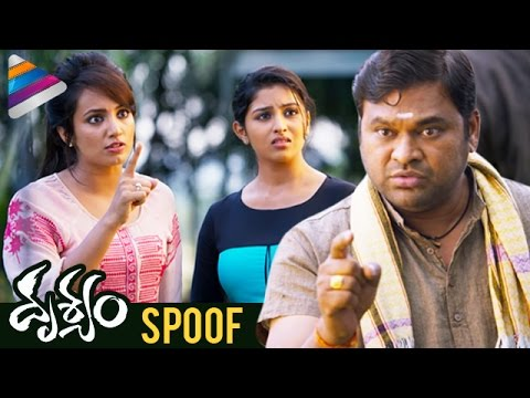 Drushyam Movie Spoof | Tejaswi Madivada | Kruthika | Vasu Inturi | Venkatesh | Rojulu Marayi Movie