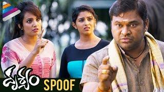 Drushyam Movie Spoof | Tejaswi Madivada | Kruthika | Vasu Inturi | Venkatesh | Rojulu Marayi Movie