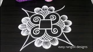 Beautiful Beginners rangoli kolam designs _ Small muggulu
