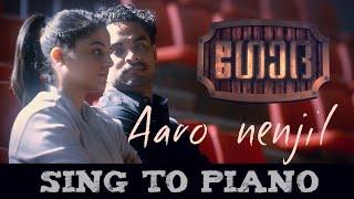 Aaro nenjil   Godha   Sing to piano   Karaoke with lyrics   Shaan Rahman   Athul Bineesh