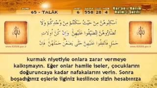 65  Sure   Talak Suresi