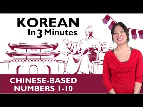Thumbnail: Learn Korean - Counting from 1-10 in Korean