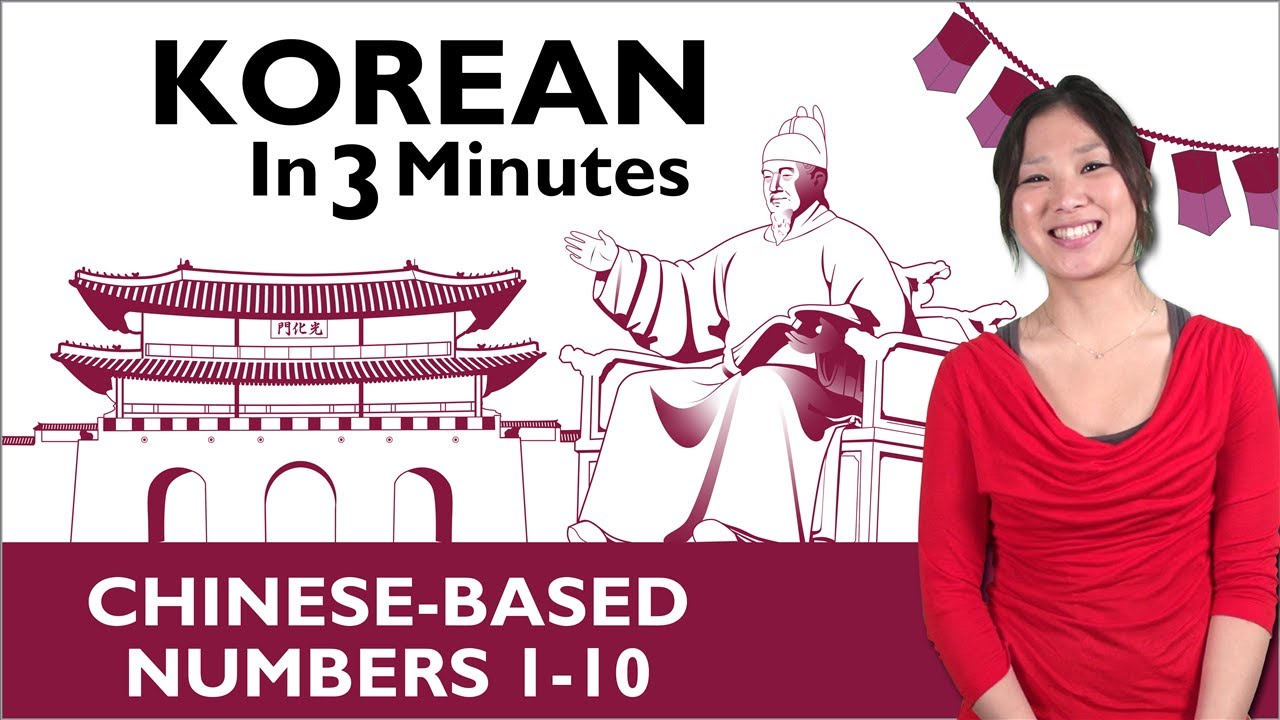 how do you count to ten in korean