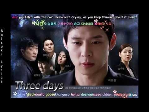 3 Days OST - Jung Eun Jin - It's You - [Eng-Hangul-Rom]