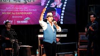 "Live .... ""Yaad Aa Raha Hai Tera Pyar""... By Sanjay Pandey"