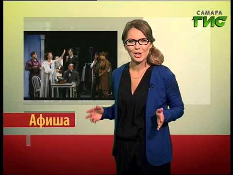 2 ГИС Иркутск онлайн. Смотреть бесплатно Дубль ГИС