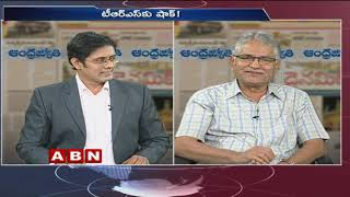 Discussion on Latest Politics in AP and Telangana   Telangana Poll 2018   Public Point   Part 2