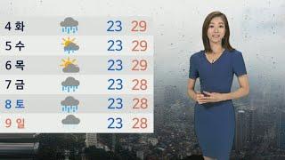 [날씨] 전국 장맛비 이어져…화요일까지 최고 250mm 비 / 연합뉴스TV (YonhapnewsTV)