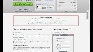 Как заработать в интернете на уникальных статьях с помощью программы