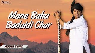 Bahu Badaldi Char Ranvir Kundu | Haryanvi Ragni | New Haryanvi Songs Haryanavi 2019