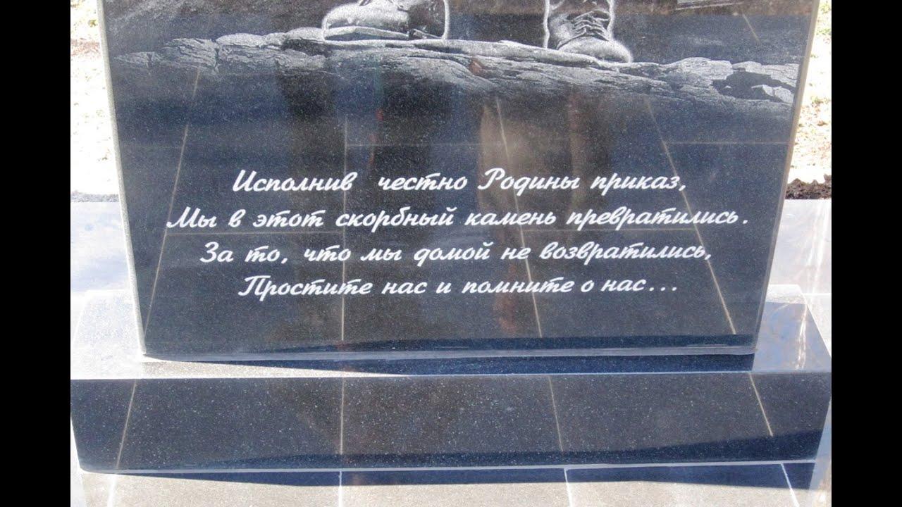 Памятник на могилку Губаха Лампадка из габбро-диабаза Стародуб