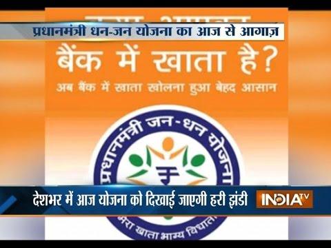 PM Narendra Modi To Launch Jan Dhan Yojana Today - India TV