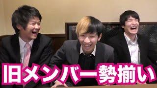 【ヒカルゲームズ同窓会】ヒカルとタカと恭平と…あの日々の続き。
