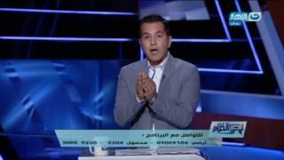 قصر الكلام - حوت في البحر , لعبة البوكيمون ,ازمة حسام حسن مواضيع أشعلت الرأي العام