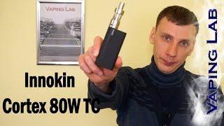Обзор стартового набора  Innokin  Cortex 80W TC(Спасибо сайту www.innokin.com за предоставленные образцы. Купить в Украине: http://ecigarette.in.ua/index.php?page=shop.product_details&flypage=fly., 2016-02-04T18:46:41.000Z)