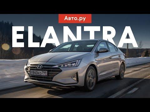 ЧУЖОЙ или ХИЩНИК?! | Как обновился Hyundai Elantra