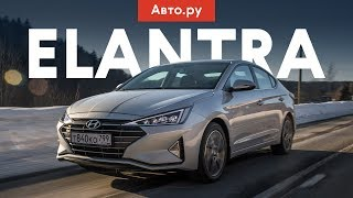 ЧУЖОЙ или ХИЩНИК?!   Как обновился Hyundai Elantra