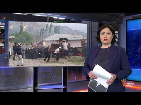 Ахбори Тоҷикистон ва ҷаҳон (01.06.2020)اخبار تاجیکستان .(HD)