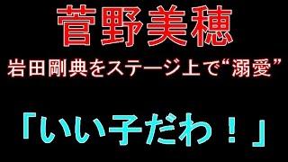 金曜ドラマ「砂の塔~知りすぎた隣人」の特別試写会&舞台挨拶が10月11...