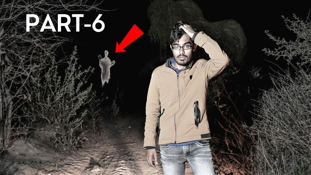 Ghost Challenge At Night - Part- 6 | ये भूत था या आँखों का धोखा?
