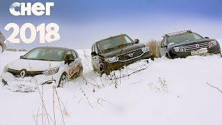 Злые Паркетники объедут Уаза в снегу? Renault Kaptur 2.0 ESP с секретом, Дастер 2.0 Бездорожье 2018