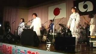 歌・踊り・心を結ぶ東日本復興まつり ハイサイ!福島! ~ 沖縄からエイ...