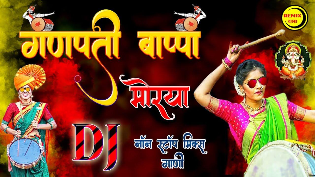 Aho Mami Tumchi Mulgi Full2nachho Mix Dj Ajinkya Remix 2019 Marathi Dj Song Youtube