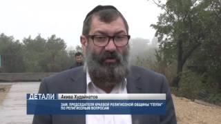 В Пятигорске состоялась торжественная церемония внесения свитка Торы в синагогу
