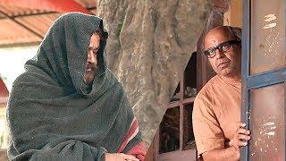 മാണിക്യനാ.. ഒടിയൻ മാണിക്യൻ ..! | Odiyan | Mohanlal , Siddique , Nandhu