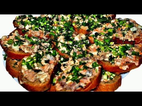 Бутерброды с селёдкой как с красной икрой! Sandwiches With Herring As With Red Caviar