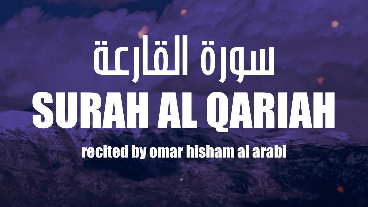 Surah Al Qariah (HINDI हिंदी)  سورة القارعة - عمر هشام العربي