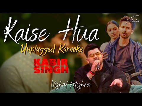 kaise-hua-|-vishal-mishra-|-live-piano-karaoke-|-tkss-|-kabir-singh